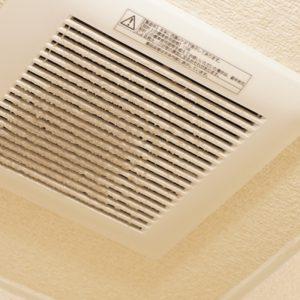 サービス 換気扇の清掃